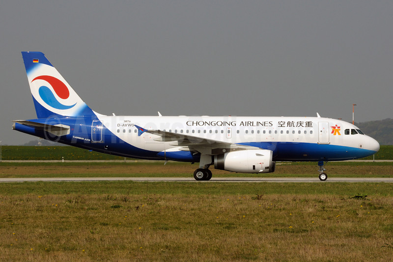 Chongqing Airlines Airbus A319-133 D-AVWG (B-6247) (msn 3876) XFW (Gerd Beilfuss). Image: 910848.