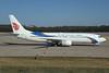 Dalian Airlines Boeing 737-86N B-5197 (msn 36811) PEK (Rolf Wallner). Image: 939353.