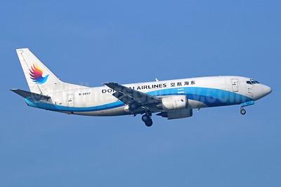 Donghai Airlines Boeing 737-3Y0 (F) B-2897 (msn 24902) PEK (Michael B. Ing). Image: 941543.