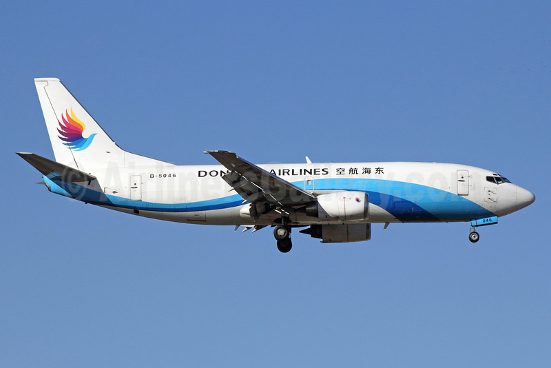 Donghai Airlines Boeing 737-341 (F) B-5046 (msn 24276) PEK (Michael B. Ing). Image: 911347.