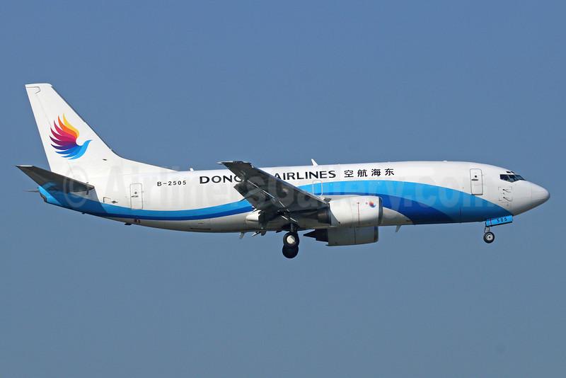 Donghai Airlines Boeing 737-36Q (F) B-2505 (msn 28657) PEK (Michael B. Ing). Image: 921708.
