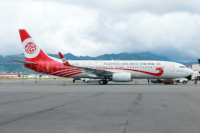 Fuzhou Airlines Boeing 737-84P WL B-7105 (msn 61321) HNL (Elway Kibota). Image: 929710.
