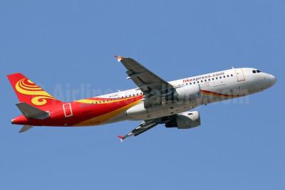 hkexpress.com (HK Express) Airbus A320-214 B-LPF (msn 5264) (Hong Kong Airlines colors) HKG (Javier Rodriguez). Image: 937247.