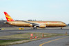 Hainan Airlines' 2017 all gold Dreamliner