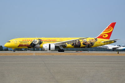 """Kung Fu Panda"" arrives at SeaTac"