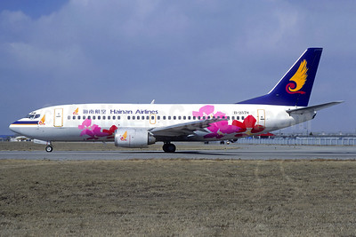 Hainan Airlines Boeing 737-33A B-2578 (msn 25603) PEK (Jacques Guillem Collection). Image: 939339.