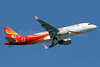Hong Kong Airlines Airbus A320-214 WL B-LPQ (msn 7077) HKG (Javier Rodriguez). Image: 936070.
