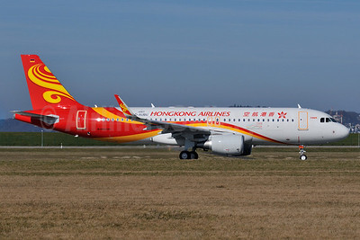 Hong Kong Airlines and Air Astana to codeshare