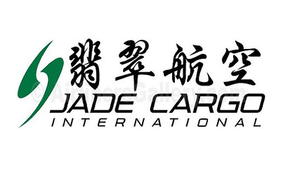 1. Jade Cargo International logo
