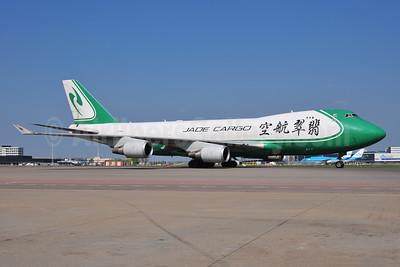 Jade Cargo International Boeing 747-4EV ERF B-2421 (msn 35169) AMS (Ton Jochems). Image: 953260.