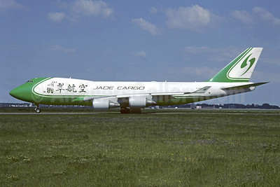 Jade Cargo International Boeing 747-4EV ERF B-2439 (msn 35170) AMS (Christian Volpati Collection). Image: 944397.