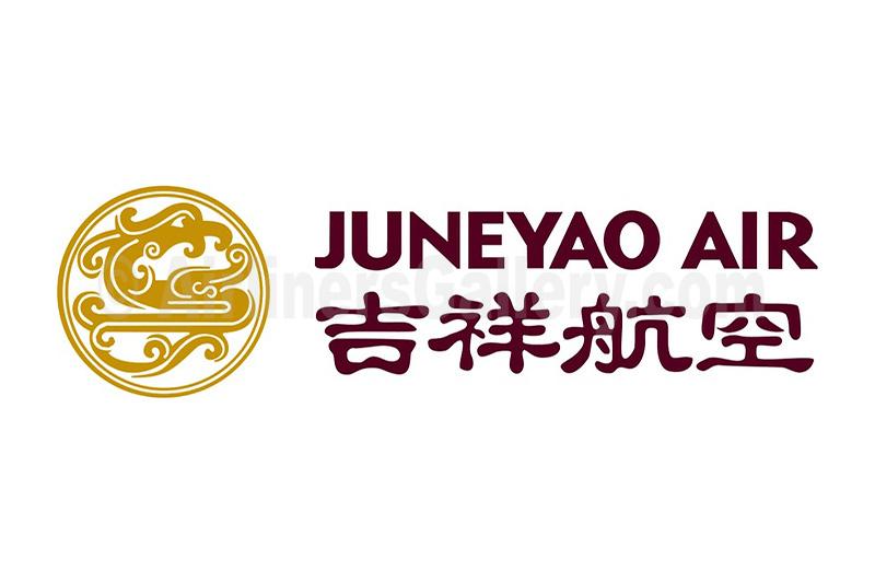 1. Juneyao Air logo
