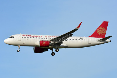Juneyao Airlines Airbus A320-214 WL F-WWBH (B-8536) (msn 7116) TLS (Paul Bannwarth). Image: 933309.