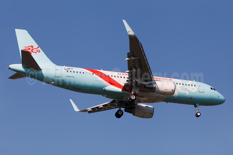 Loongair (Zheijiang Loong Airlines) Airbus A320-214 WL F-WWBD (B-8145) (msn 6671) TLS (Clement Alloing). Image: 928514.
