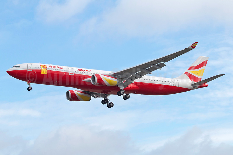 First Lucky Air Airbus A330-300 in the new livery