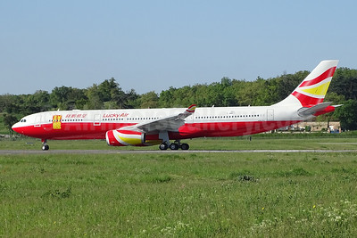 Lucky Air Airbus A330-343 F-WWYY (B-1014) (msn 1851) TLS (Paul Bannwarth). Image: 941733.