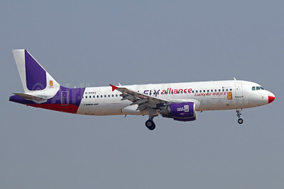 "Lucky Air's 2017 ""U-Fly alliance"" logo jet"