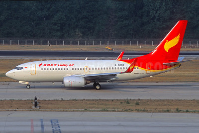 Lucky Air Boeing 737-7V3 WL B-5292 (msn 30676) PEK (Christian Volpati Collection). Image: 934840.