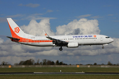 Airline Color Scheme - Introduced 2010