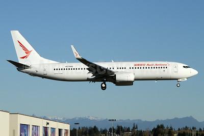 Ruili Airlines Boeing 737-84P WL N1796B (B-1595) (msn 61326) PAE (Nick Dean). Image: 935677.