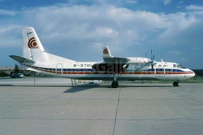 Shan Xi Airlines Xian Y-7-100 B-3701 (msn 12705) CIF (Rolf Wallner). Image: 954161.