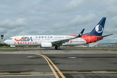 Shandong Airlines-SDA Boeing 737-85N WL B-1931 (msn 39935) (DEEJ) HNL (Ivan K. Nishimura). Image: 922205.