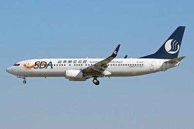 Shandong Airlines-SDA Boeing 737-85N WL B-5541 (msn 40882) PEK (Yuji Wang). Image: 911095.