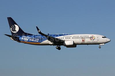 Shandong Airlines Boeing 737-85N WL B-5352 (msn 36195) (Shandong China 2009) PEK (Michael B. Ing). Image: 905603.