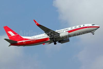 Shanghai Airlines Boeing 737-89P WL B-5515 (msn 36769) PVG (Yuji Wang). Image: 911927.