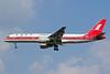 Shanghai Airlines Boeing 757-26D B-2833 (msn 27152) SHA (Yuji Wang). Image: 911930.