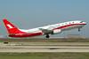 Shanghai Airlines Boeing 737-86N B-5076 (msn 32739) PVG (Yuji Wang). Image: 911924.