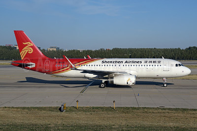 Shenzhen Airlines Airbus A320-214 WL B-8632 (msn 7247) PEK (Rolf Wallner). Image: 939359.