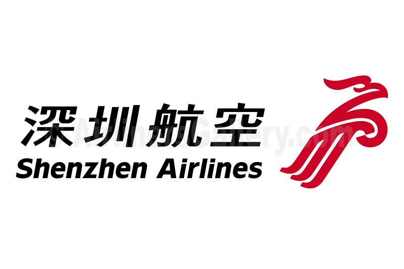 1. Shenzhen Airlines logo