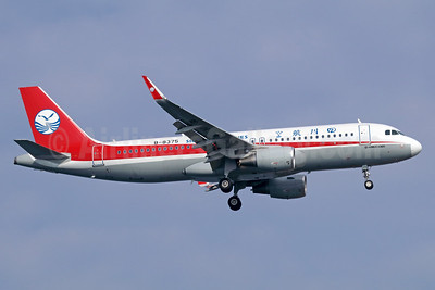 Sichuan Airlines Airbus A320-214 WL B-8375 (msn 6937) SIN (Michael B. Ing). Image: 935780.