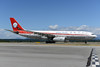 Sichuan Airlines Airbus A330-243 B-6517 (msn 1138) YVR (Ton Jochems). Image: 933279.