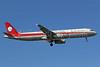 Sichuan Airlines Airbus A321-231 B-2370 (msn 878) PEK (Michael B. Ing). Image: 905616.