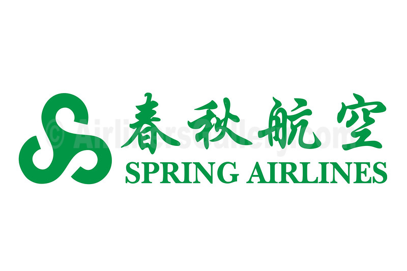 1. Spring Airlines (China) logo