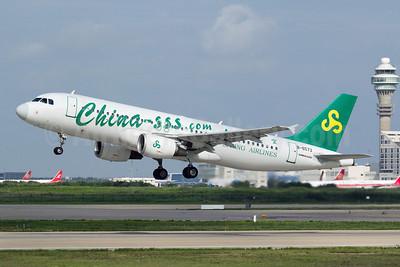 Spring Airlines (China-sss.com) Airbus A320-214 B-6573 (msn 1920) PVG (Yuji Wang). Image: 913694.