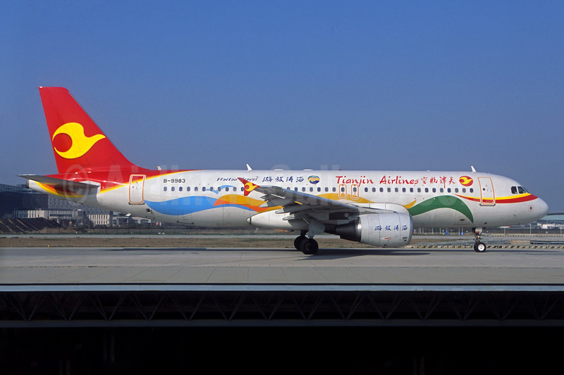 "Tianjin Airlines' 2014 ""Haitao Travel"" promotional livery"