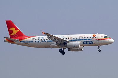 """Tianjin's 2016 """"Xiyuan"""" special livery"""