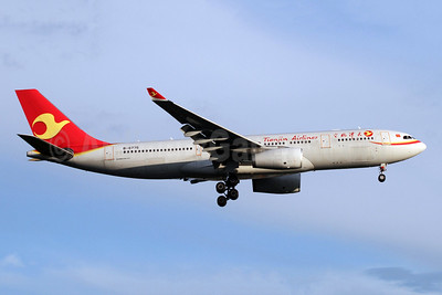 Tianjin Airlines Airbus A330-243 B-8776 (msn 1756) LHR (SPA). Image: 946854.