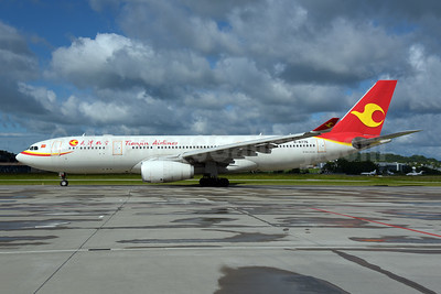 Tianjin Airlines Airbus A330-243 B-8776 (msn 1756) ZRH (Rolf Wallner). Image: 953866.