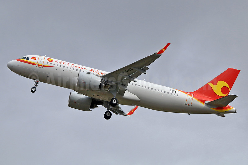 Tianjin Airlines' first Airbus A320neo