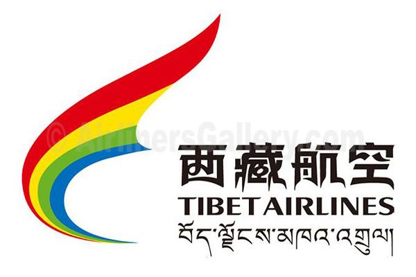 1. Tibet Airlines logo