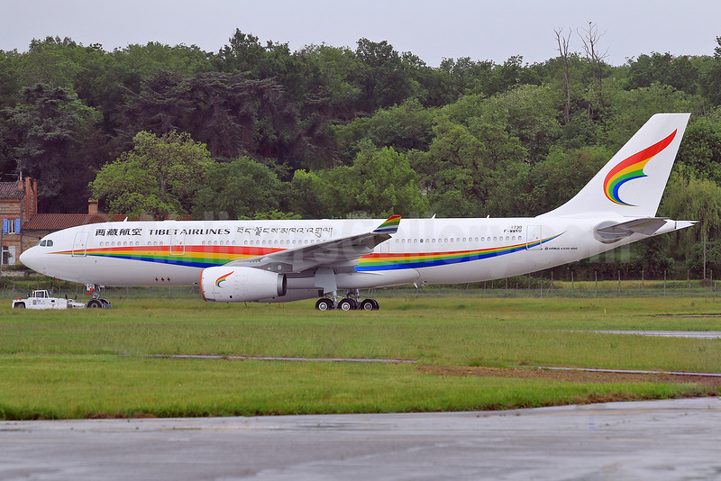 The first Airbus A330 for Tibet Airlines