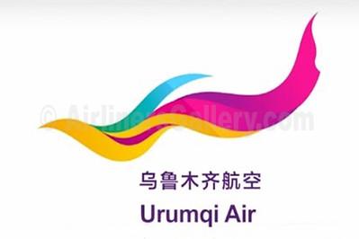 1. Urumqi Air logo