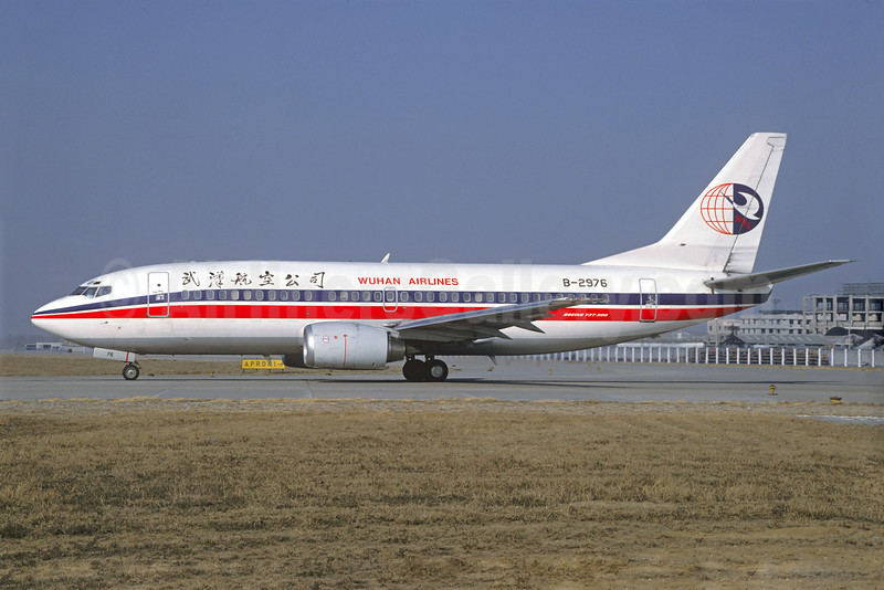 Wuhan Airlines-WAL Boeing 737-3S3 B-2976 (msn 29244) PEK (Christian Volpati Collection). Image: 930777.
