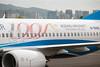 Xiamen Air Boeing 737-85C WL B-5688 (msn 41792) (100th Boeing Aircraft for Xiamen Airlines) HNL (Ivan K. Nishimura). Image: 921073.