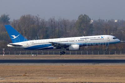 Type Retired: December 1, 2018 (flight MF 8512 Shanghai Hongqiao - Xiamen with B-2868)
