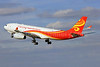 Yangtze River Express Airbus A330-243F F-WWCP (1350) TLS (Eurospot). Image: 909431.